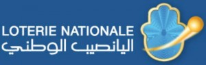 Loterie Nationale MarocaineLoterie Online Loterie Nationale Marocaine 300x96 Loterie Nationale Marocaine