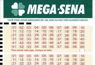 Gagnez la coquette somme de R$ 37 millions en jouant à Méga Sena