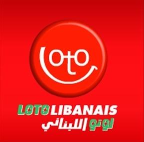 Loto Libanais