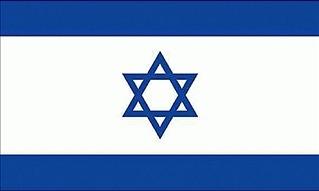 Nouveau Loto Israël