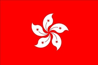 Mark 6 de Hong Kong