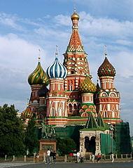 Gosloto 645 de Russie